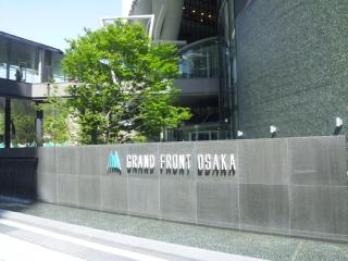 グランドフロント大阪1.jpg